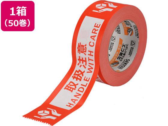 セキスイ/クラフト荷札テープ 「取扱注意」 50巻/KNT03T