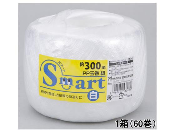 宮島化学工業/Smart PP玉巻ひも 300m 60巻/ES-301
