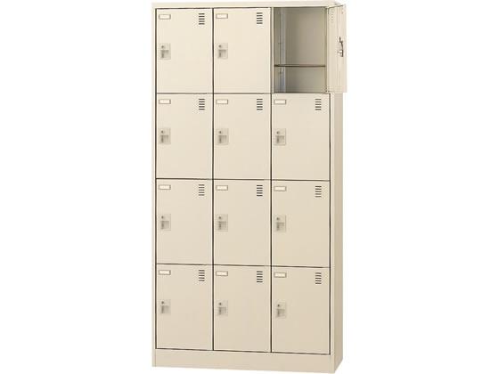 生興/SLCシューズボックス 12人用 3列4段 奥深 シリンダー錠