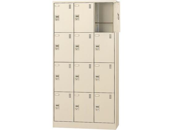 生興/SLCシューズボックス 12人用 3列4段 奥深 ダイヤル錠
