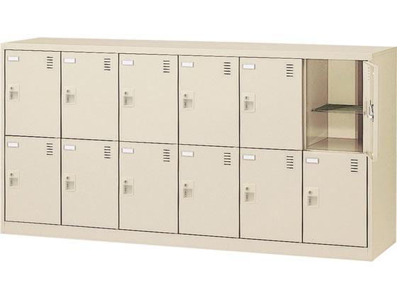 生興/SLCシューズボックス 12人用 6列2段 奥深 シリンダー錠