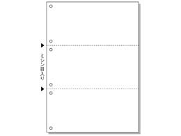 ヒサゴ/マルチプリンタ帳票 A4 白紙 3面 6穴 2500枚/BPE2005