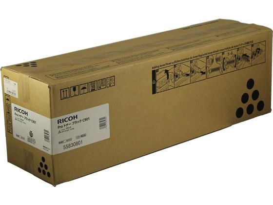 リコー/Pro トナー ブラック C901/600137