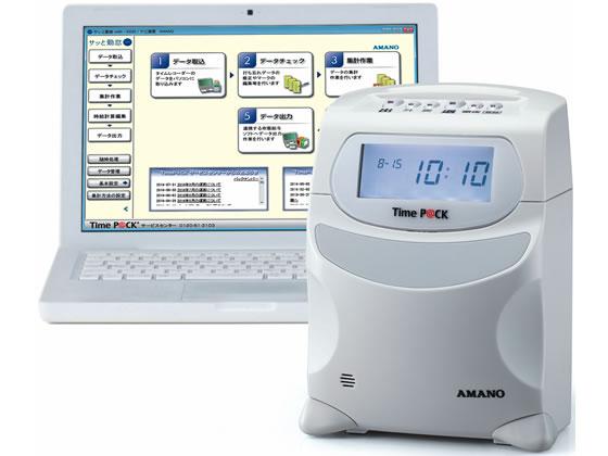 アマノ/PC接続式タイムレコーダー タイムパックIII/TimeP@CK3-100
