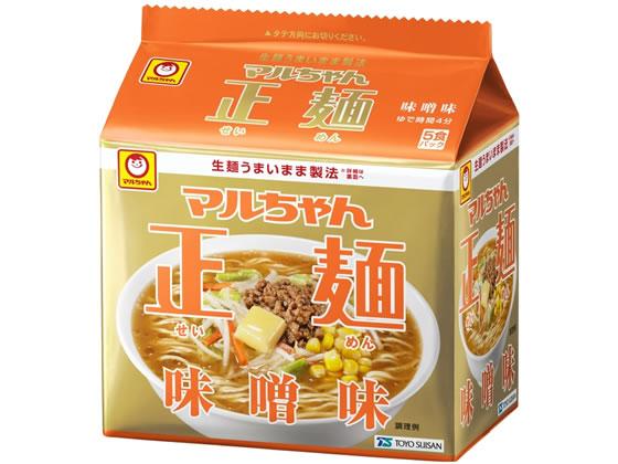 税込3000円以上で送料無料 日本製 東洋水産 マルちゃん正麺 信託 5食パック 味噌味