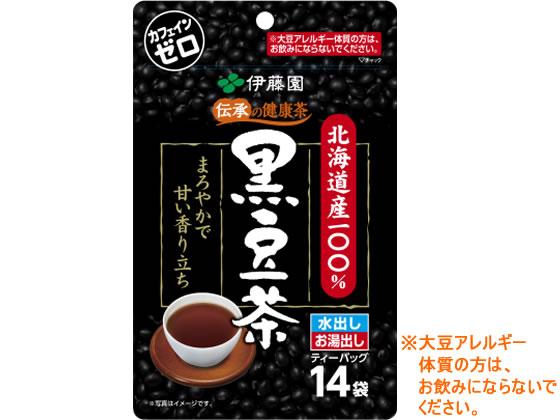 税込3000円以上で送料無料 伊藤園 北海道産100%黒豆茶 新作多数 14袋 ティーバッグ 流行