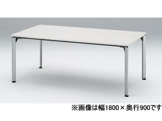イトーキ/ミーティングテーブルDE 4本脚角型 アジャスター付 W1500【ココデカウ】
