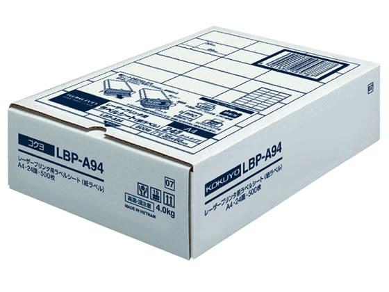 コクヨ/モノクロレーザープリンタ紙ラベル A4 24面 500枚/LBP-A94