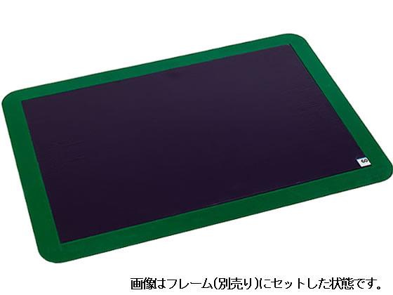 テラモト/粘着マットシートBS 60枚層 600×900mm/MR1237403