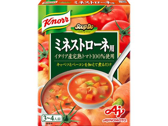 税込3000円以上で送料無料 スーパーセール期間中ポイント10倍 人気 おすすめ 味の素 SoupDo ミネストローネ用 割引も実施中 300g 箱