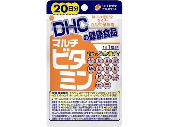 スーパーセール 税込3000円以上で送料無料 日本正規代理店品 スーパーセール期間中ポイント3倍 DHC 20粒 20日分 マルチビタミン