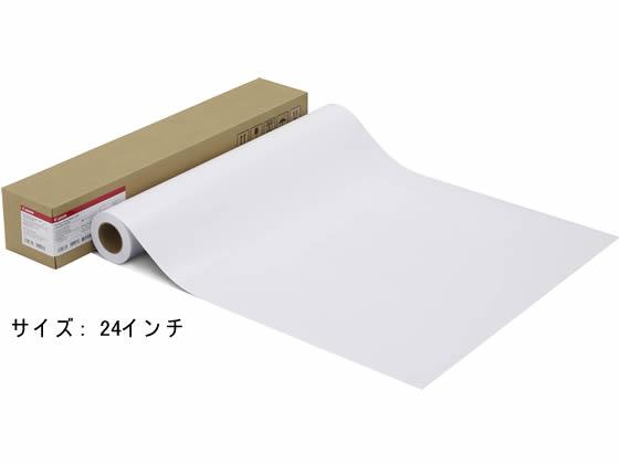 【お取り寄せ】キヤノン/プレミアム光沢紙2厚口/LFM-GPP2/24/280[2941B012]