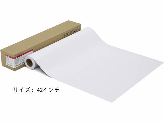 キヤノン/プレミアム半光沢紙2厚口[2942B010]LFM-SGP2/42/280