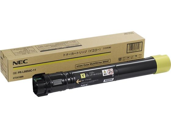 NEC/トナーカートリッジ イエロー/PR-L9950C-11