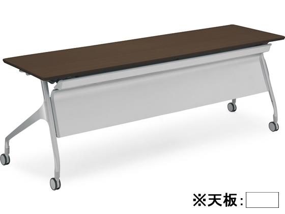 コクヨ/会議用テーブル パネル付 エピファイ パネル付 ホワイト W1800×D450 W1800×D450 ホワイト, Cover all:af4ae9ae --- officewill.xsrv.jp