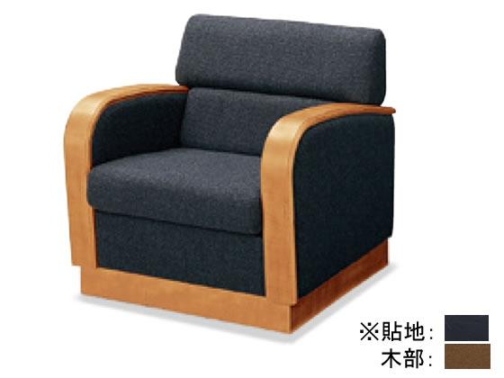 コクヨ/応接イス トリエント2 アームチェアー 混合革 W715 ブラック