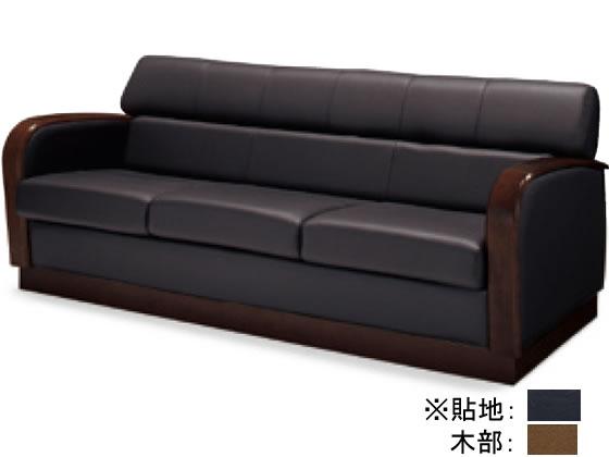 コクヨ/応接イス トリエント2 ソファー 混合革 W1775×D760 ブラック