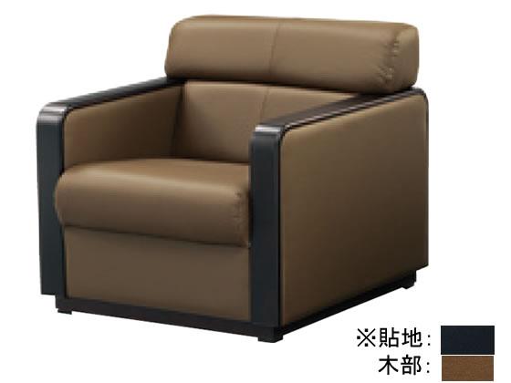 コクヨ/応接イス ピガール アームチェアー 混合革 W735 ブラック