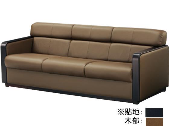 コクヨ/応接イス ピガール ソファ 混合革 W1835×D825 ブラック