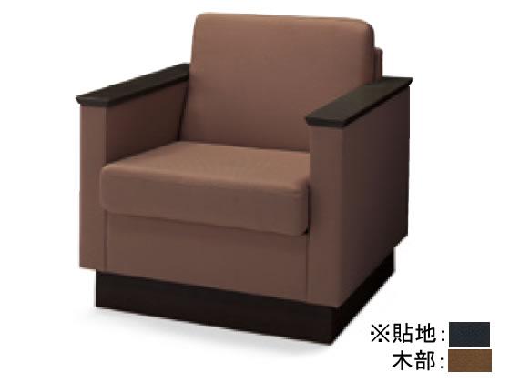 コクヨ/応接イス サンタフェ4 アームチェアー 布 W710×D780 ブラック【ココデカウ】