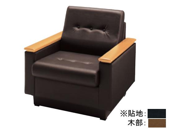 コクヨ/応接イス ロバート アームチェアー ビニールレザー 黒/CE-15W25D