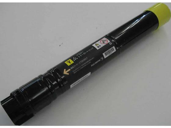 富士ゼロックス用 リサイクルトナー CT202057タイプ イエロー