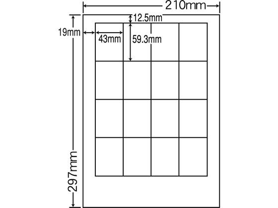 NANA/カラーレーザーラベル マットタイプA4 16面 500シート/MCL-14