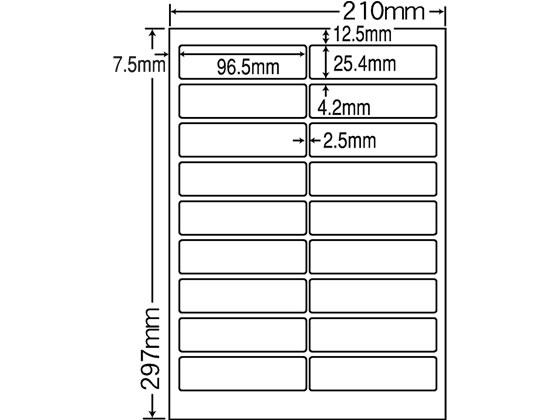 NANA/カラーレーザーラベル マットタイプA4 18面 500シート/MCL-4