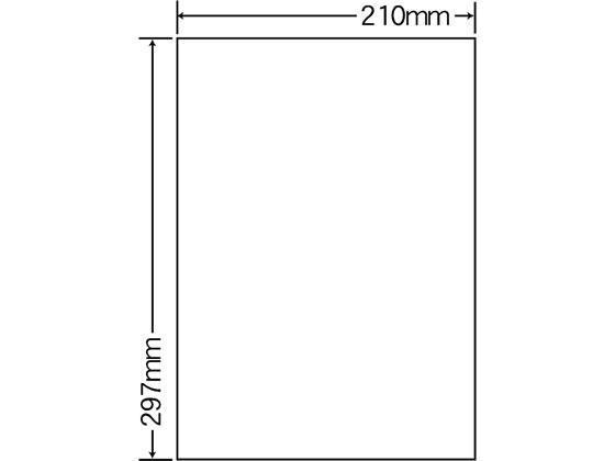 NANA/カラーレーザーラベル 光沢タイプA4 ノーカット 400シート/SCL-7