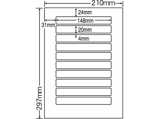 NANA/カラーレーザーラベル 光沢タイプA4 10面 400シート/SCL-25