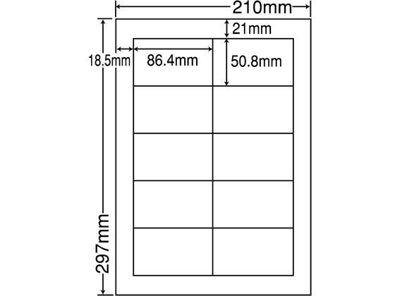 NANA/カラーレーザーラベル 光沢タイプA4 10面 400シート/SCL-43