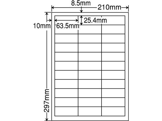 直送 代引不可 送料無料 評判 納期約5日 メーカー直送 NANA 光沢タイプA4 SCL-30 33面 カラーレーザーラベル バースデー 記念日 ギフト 贈物 お勧め 通販 400シート