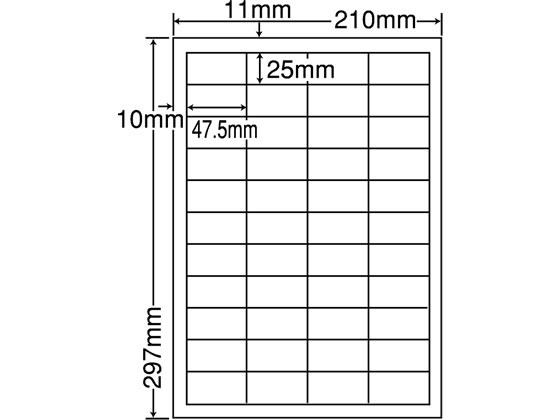 NANA/カラーレーザーラベル 光沢タイプA4 44面 400シート/SCL-32