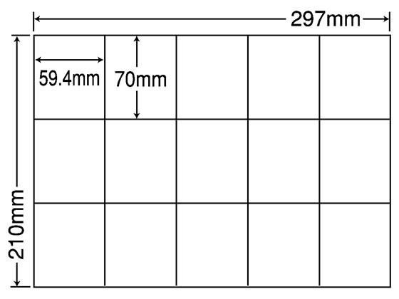 (1ケース500シート) シート シール印刷 自作 【在庫目安:お取り寄せ】 シートカットラベル シール B4版 東洋印刷 【送料無料】 プリンタ | E15G 15面付 ラベル