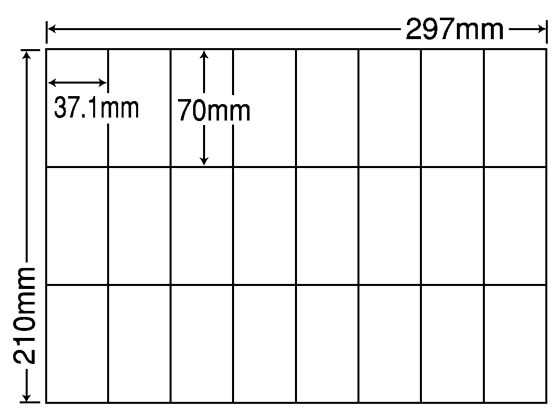 メーカー公式ショップ 直送 出群 代引不可 送料無料 納期約5日 メーカー直送 NANA ラベルシールナナコピーA4 再剥離 C24UF 500シート 24面