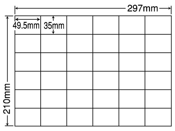 NANA/ラベルシールナナコピーA4 36面 再剥離 500シート/C36PF