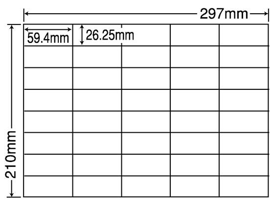 NANA/ラベルシールナナコピーA4 40面 再剥離 500シート/C40MF