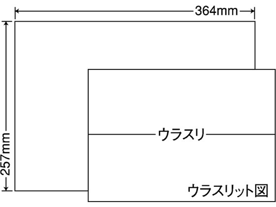 NANA/ラベルシールナナコピー B4 ノーカット 500シート/E1Z