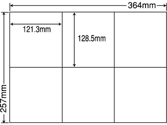 NANA/ラベルシールナナコピーB4 6面 500シート/E6G