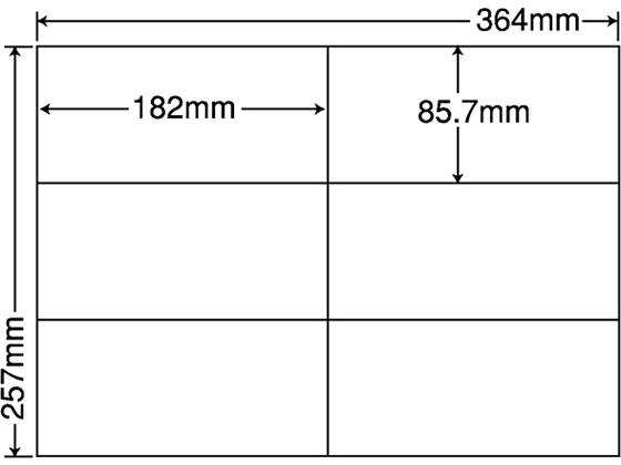NANA/ラベルシールナナコピーB4 6面 500シート/E6i