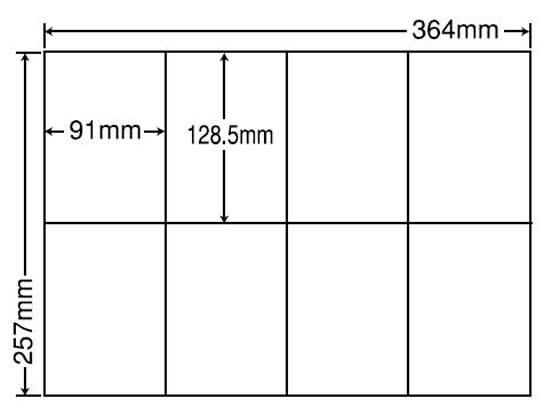 NANA/ラベルシールナナコピー B4 8面 500シート/E8S