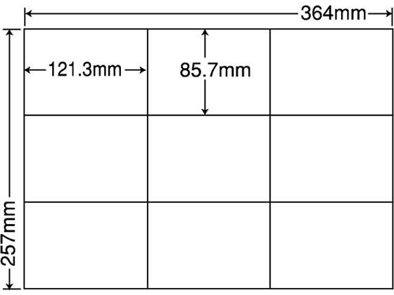 NANA/ラベルシールナナコピーB4 9面 再剥離 500シート/E9GF