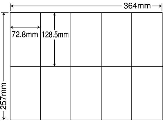 NANA/ラベルシールナナコピーB4 10面 500シート/E10M