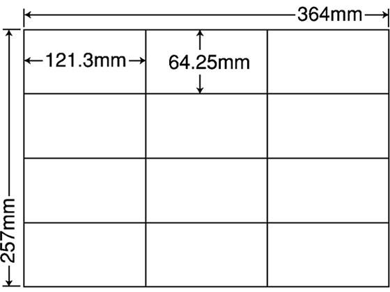 NANA/ラベルシールナナコピーB4 12面 500シート/E12G