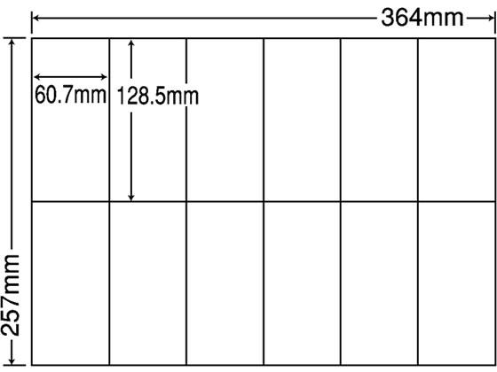 NANA/ラベルシールナナコピー B4 12面 500シート/E12P