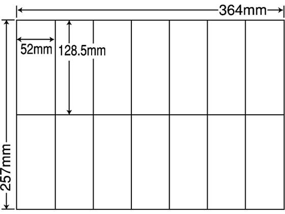 NANA/ラベルシールナナコピーB4 14面 500シート/E14Q