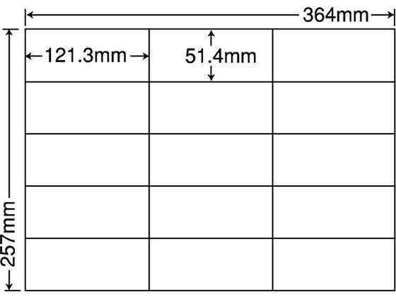 NANA/ラベルシールナナコピーB4 15面 500シート/E15G