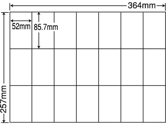 NANA/ラベルシールナナコピーB4 21面 500シート/E21Q