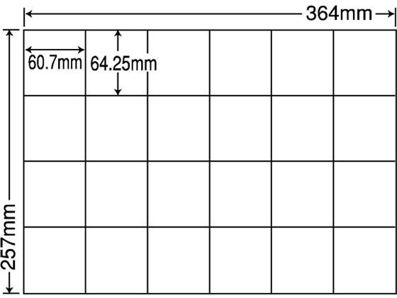 NANA/ラベルシールナナコピーB4 24面 500シート/E24P
