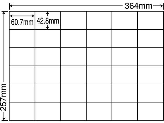 NANA/ラベルシールナナコピー B4 36面 500シート/E36P